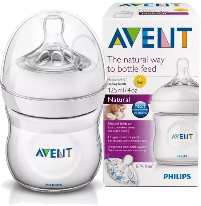 AVENT FLASKE ULTRA SOFT - 125 Ml